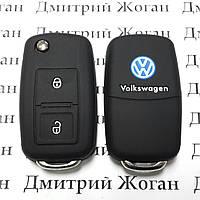 Чехол (силиконовый) для авто ключа Volkswagen (Фольксваген) 2 кнопки
