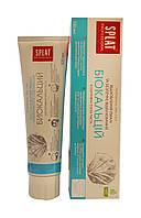 Зубная паста Splat Professional Биокальций - 100 мл.