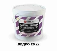 GIDROLUX Битумно-латексная водоэмульсионная мастика-праймер
