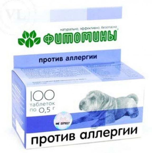 Витамины Фитомины против аллергии для собак таблетки №100