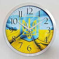 """Настенные часы """"Флаг Украины"""""""