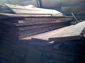 Доска дуба необрезная, сухая 1-й сорт 50 мм, фото 2
