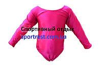 Купальник гимнастический детский розовый