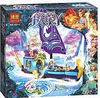 """Конструктор Bela Fairy 10411 """"Корабль для приключений Нейды"""" (аналог Lego Elves 41073), 311 дет."""
