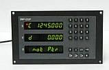 ЛИР-532 трехкоординатное устройство цифровой индикации с функцией позиционирования , фото 2