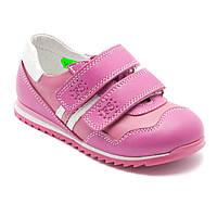 Розовые кожаные туфли FS Сollection для девочек, размер 20-30