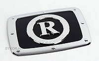 Хром накладка на люк бензобака на Санг-Йонг Рекстон-2.Корея