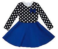 Модное детское платье с пышной юбкой.
