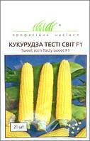 Кукуруза, 20 шт (Сладкая/Тести Свит F1 WS/Професійне Насіння)