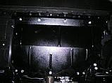 Металлическая (стальная) защита двигателя (картера) Fiat Doblo II поколение (2010-) (все обьемы), фото 2