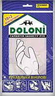 Перчатки виниловые 10+2 DOLONI