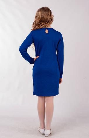 Платье футляр на девочку подростка  продажа 5aafe2bb23c56