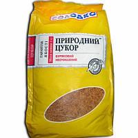 """Сахар природный свекольный 1 кг """"Солодко"""""""