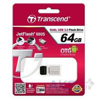 Флешка Transcend 64GB JetFlash OTG 880 Metal Silver USB 3.0 (TS64GJF880S)