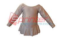 Купальники гимнастические с юбкой. 2012  S (26-28) (белый)
