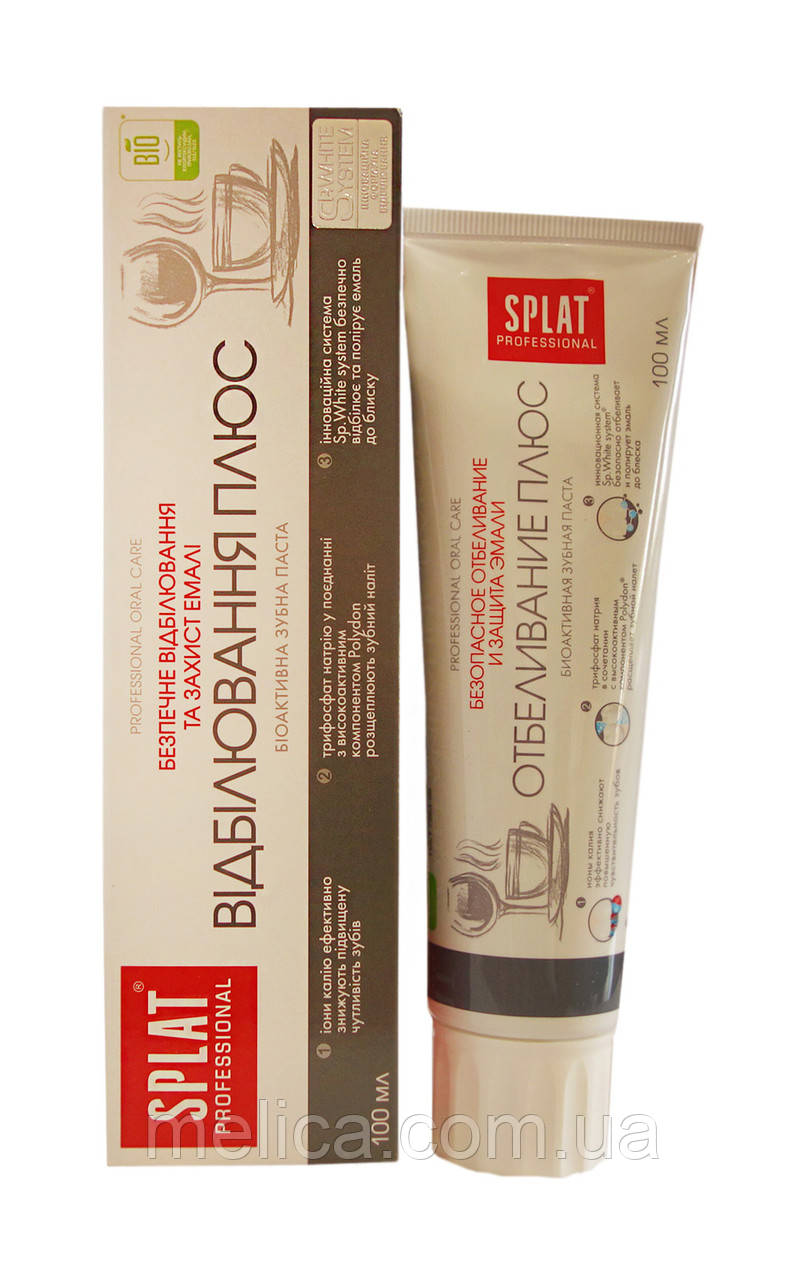 Зубная паста Splat Professional Отбеливание плюс - 100 мл. АКЦИЯ