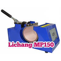 Термопресс кружечный Lichang MP150