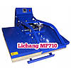 Термопресс Lichang полуавтомат MP710 (60х80см)
