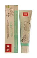Зубная паста Splat Professional Сенситив - 100 мл. АКЦИЯ