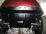 Металлическая (стальная) защита двигателя (картера) Fiat Linea (2010-) (V-1,4 /turbo/), фото 2