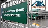 Украина официально прекратила транзит грузовых автомобилей РФ