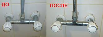 Загрязнения - водный камень, мыльный налет, известковый налет. Моющее средство PRIMA SOFT Dez-3