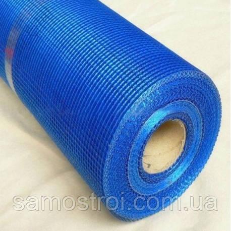 Сетка армированная 145 г/м2  Синяя