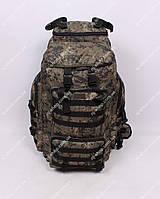 Рюкзак военный тактический повышенной прочности 85л. U039 (2)