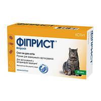 Фиприст Спот Он - це Краплі від бліх, кліщів і волосоїдів для котів (1пипетка)( KRKA )