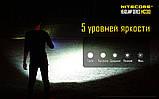 Ліхтар налобний Nitecore HC30 (Cree XM-L 2 U2, 1000 люмен, 8 режимів, 1x18650), фото 4