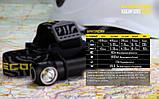 Ліхтар налобний Nitecore HC30 (Cree XM-L 2 U2, 1000 люмен, 8 режимів, 1x18650), фото 8