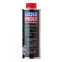 Масло для воздушных фильтров Liqui Moly Motorbike Luft-Filter-Oil, 0.5л., 1625