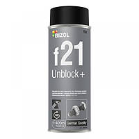 Расстворитель ржавчины с молибденом - BIZOL MoS2 Unblock+  f21 0,4л