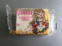 "Мыло туалетное ""ГАННА"" 75 гр."