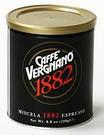 Натуральный итальянский молотый кофе Caffe`Vergnano ж\б 250г, фото 4