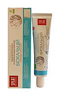 Зубная паста Splat Professional Биокальций - 40 мл.