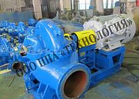 Насос 1Д 1600-90 для воды центробежный 1Д1600-90