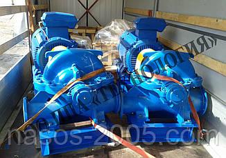 Насос 1Д 1250-63 для воды центробежный 1Д1250-63