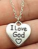Підвіска-кулон металевий I love God ( Я люблю Бога) Срібло