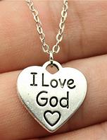 Підвіска-кулон металевий I love God ( Я люблю Бога) Срібло, фото 1