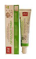 Зубная паста Splat Professional Лечебные травы - 40 мл. АКЦИЯ