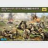 Настольная игра Великая отечественная. Лето 1941: Ora et Labora