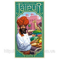 Настольная игра Jaipur. Джайпур