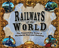 Настольная игра Железные дороги мира. Railways of the World (англ)