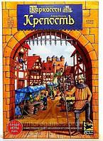 Настольная игра Каркассон: Крепость. Carcassonne: The Castle