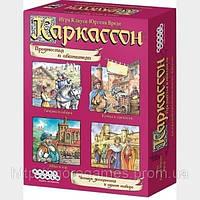 Настольная игра Каркассон: Предместья И Обитатели (дополнение). Carcassonne