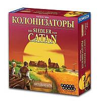 Настольная игра Колонизаторы. Catan (русс)
