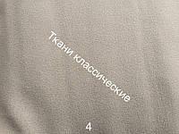 Креп-шифон 4 кремовый