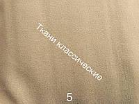 Креп-шифон 5