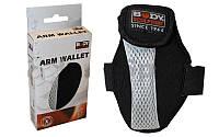 Чехол-кошелек на руку для бега Solex(PL,неопрен,крепление на липучке)